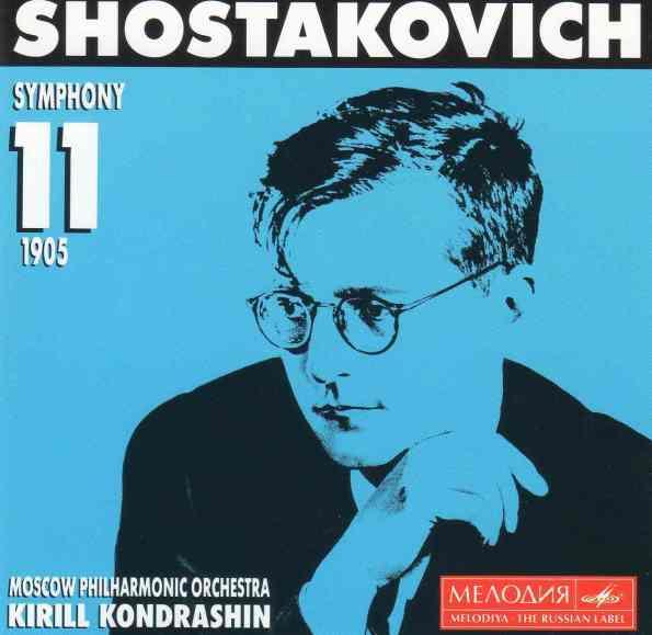 shostakopvicsinf11