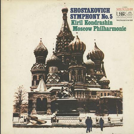 shostakovic-sinf5